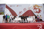 The pro field awards at the 2014 Beijing International Triathlon…